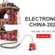 electronica china 2020